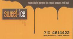 ΚΡΕΠΕΡΙ ΔΡΑΠΕΤΣΩΝΑ - SNACK CAFE ΔΡΑΠΕΤΣΩΝΑ - SWEET ICE