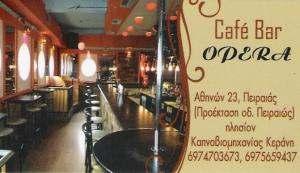 CAFE BAR ΠΕΙΡΑΙΑ - CAFE BAR OPERA