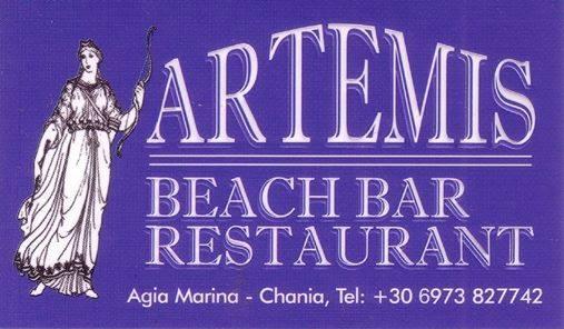 ARTEMIS BEACH BAR RESTAURANT - ΕΣΤΙΑΟΡΙΟ ΧΑΝΙΑ